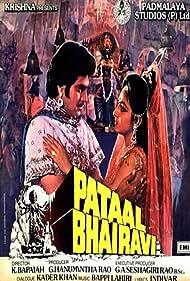 Pataal Bhairavi (1985)