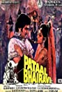 Pataal Bhairavi (1985) Poster