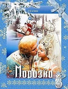 Frosty (1965)