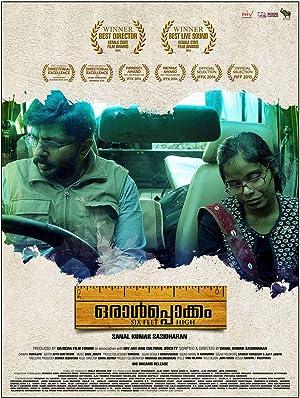 Oraalppokkam movie, song and  lyrics