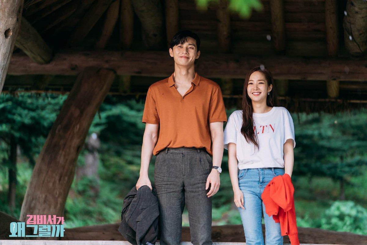 Min-Young Park and Seo-joon Park in Kimbiseoga wae geureolkka (2018)