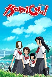 Kamichu! Poster - TV Show Forum, Cast, Reviews