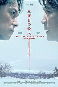 Movies hq download Sandome no satsujin by Hirokazu Koreeda [QuadHD]