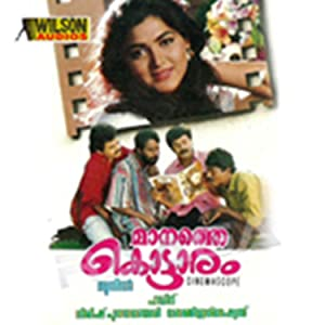 screenplay Manathe Kottaram Movie