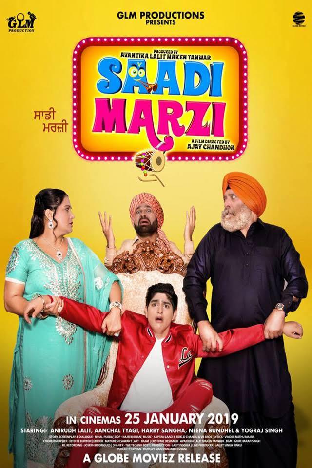 Saadi Marzi (2019) Punjabi 720p HDRip x264 E-Subs 1.2GB