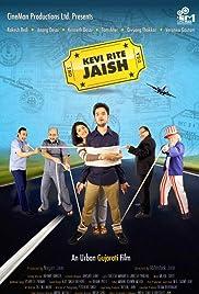 Kevi Rite Jaish(2012) Poster - Movie Forum, Cast, Reviews