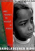 Bangladesher Ridoy