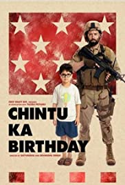 Chintu Ka Birthday Poster