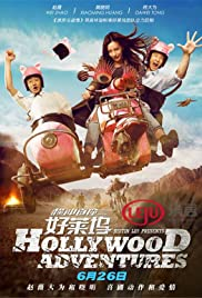 Hollywood Adventures (2015) Poster - Movie Forum, Cast, Reviews