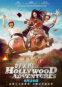Hollywood Adventures by Zheng Xu