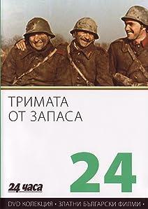 Best site to watch japanese movies Trimata ot zapasa Lyudmil Kirkov [[480x854]