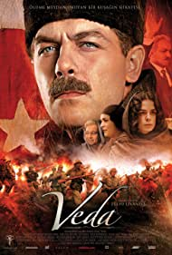 Veda (2010) Poster - Movie Forum, Cast, Reviews
