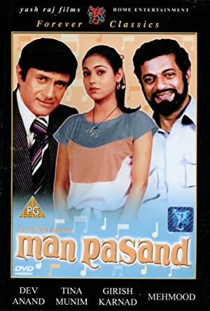 Girish Karnad Man Pasand Movie