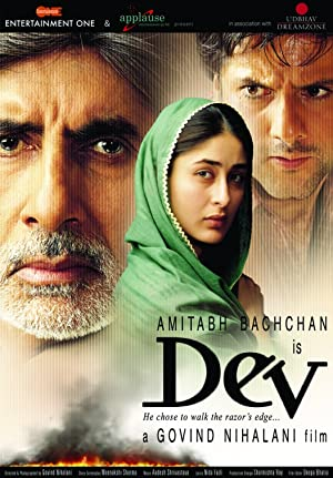 Amitabh Bachchan Dev Movie