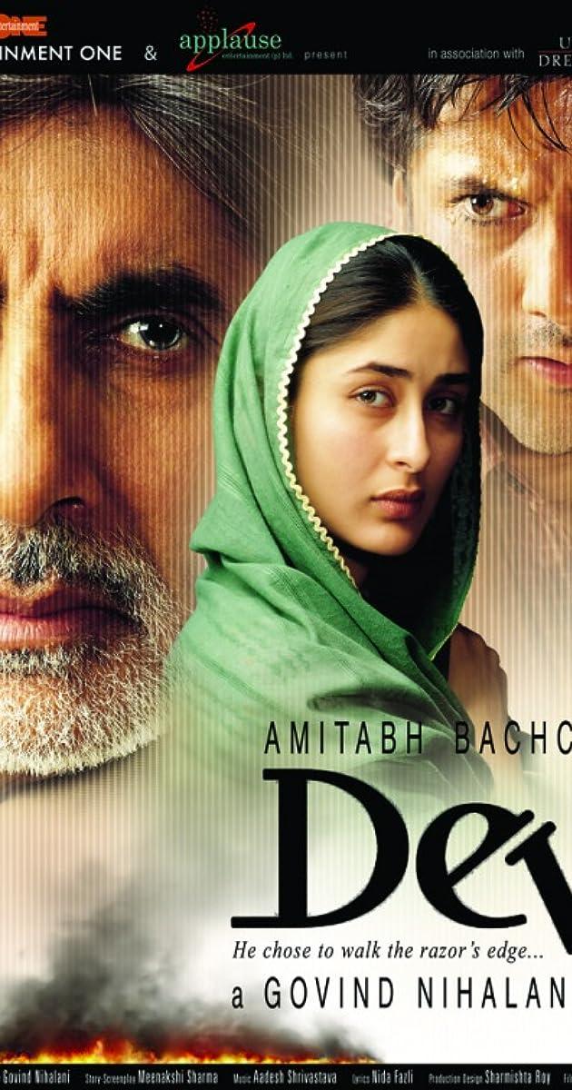 Dev (2004) - IMDb