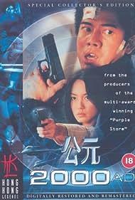 Aaron Kwok and Phyllis Quek in Gong yuan 2000 AD (2000)