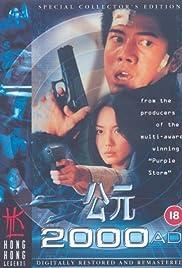 Gong yuan 2000 AD Poster
