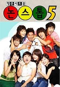 Amazon digital downloads movies Ak-yeon-ui Jae-goo-seong [QHD]