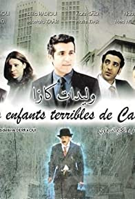 Primary photo for Les Enfants Terribles de Casablanca