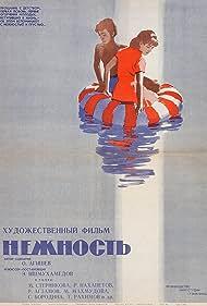 Nezhnost (1967)