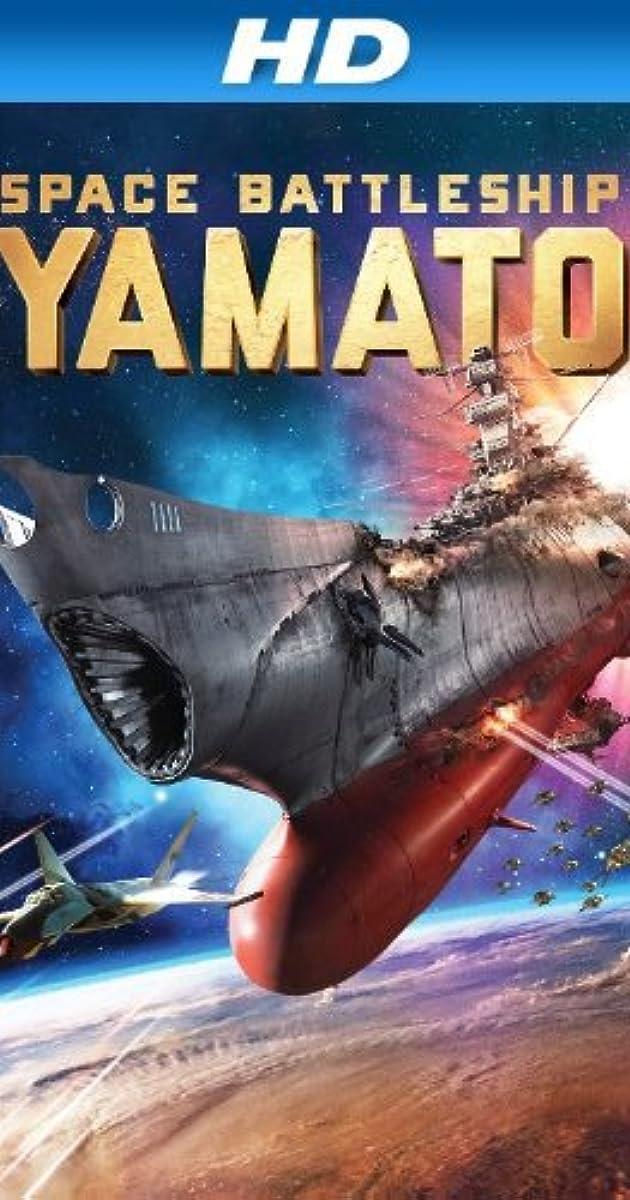 Subtitle of Space Battleship Yamato