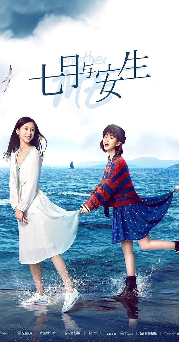 descarga gratis la Temporada 1 de Another Me o transmite Capitulo episodios completos en HD 720p 1080p con torrent