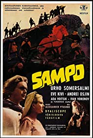 Sampo Poster - Movie Forum, Cast, Reviews