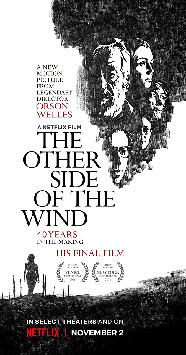 Subtitle of The Other Side of the Wind