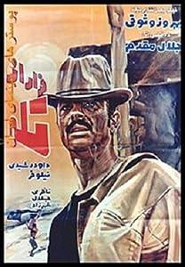 Bittorrent movie downloads Farar az Taleh by Amir Naderi [2160p]