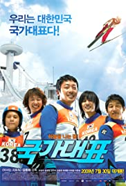 Take Off 2009 Korean Movie Watch Online Full HD thumbnail
