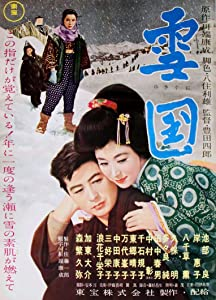 Watch free full movie Yukiguni Japan [h.264]