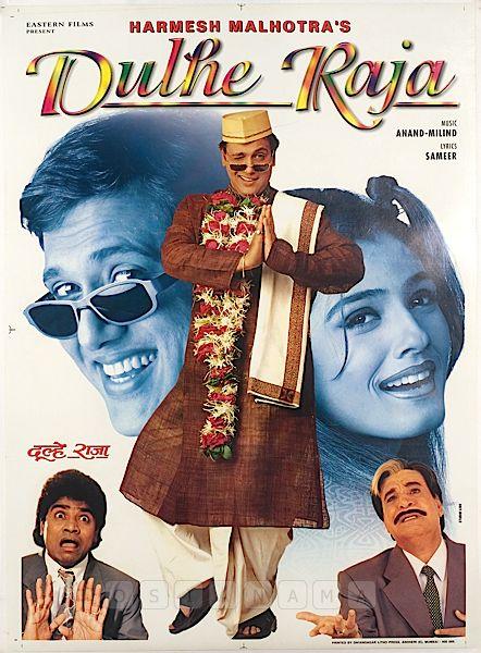 Dulhe Raja (1998) Hindi