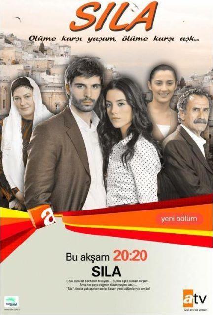 Sila (2006)