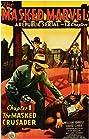 The Masked Marvel (1943) Poster