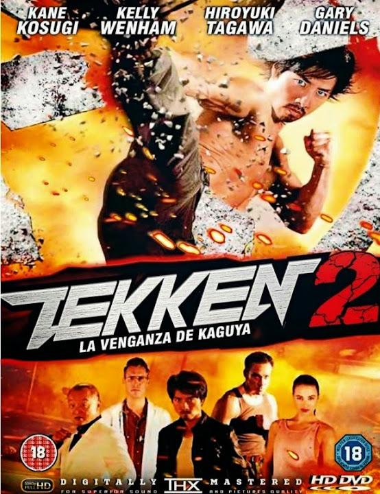 「Cloud 13」 Tekken 2 Kazuya's Revenge (2014) เทคเค่น 2