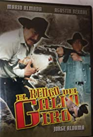 El rengo del Gallo Giro (2005)
