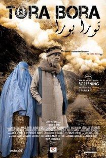 Tora Bora (2011)