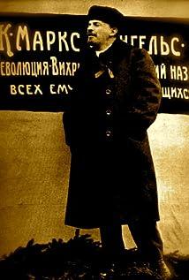 V.I. Lenin Picture
