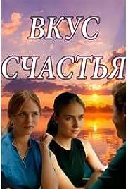 Vkus schastya Poster
