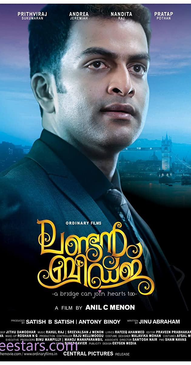 double barrel malayalam full movie download cinemavilla