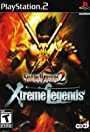 Samurai Warriors 2: Xtreme Legends