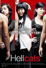 Hellcats Poster