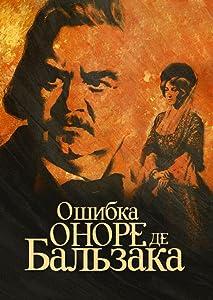 Best site free movie downloads Oshibka Onore de Balzaka by [HDR]