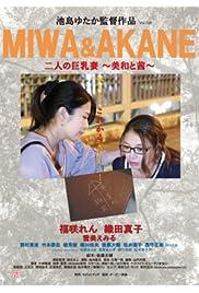 Futari no kyonyû tsuma: Miwa to akane