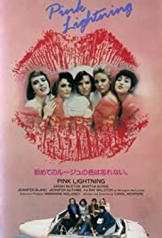 Pink Lightning (1991) Poster - Movie Forum, Cast, Reviews
