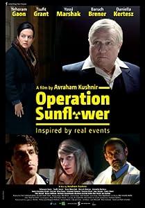 Movies mobile free download Mivtza Hamaniya Israel [hd1080p]