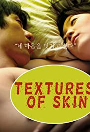 Texture of Skin Poster