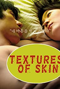 Primary photo for Texture of Skin