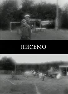 New movie hd download site Pismo by Sergey Loznitsa [Mp4]
