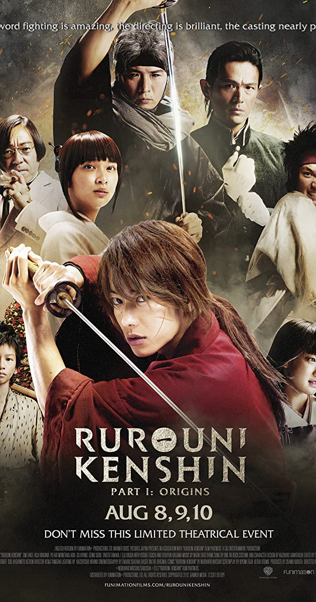 Subtitle of Rurouni Kenshin Part I: Origins